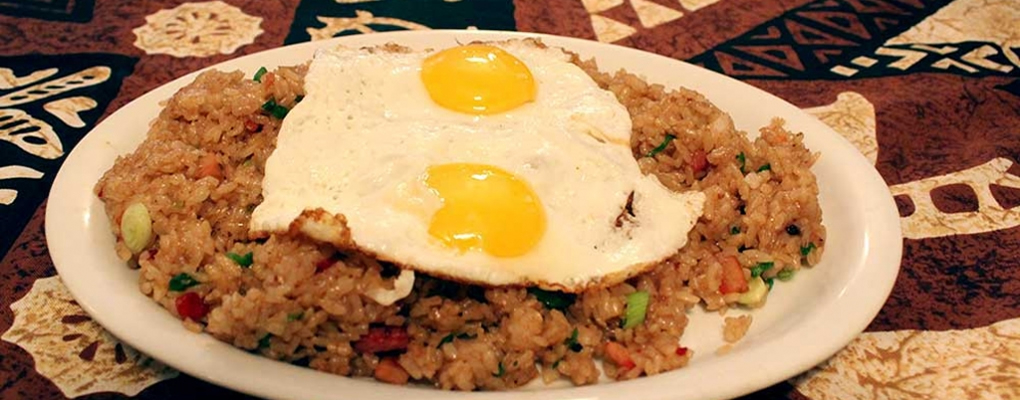 hawaiian_fried_rice_400-1020x400
